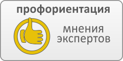 Информация по выбору вуза и профориентация